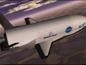 Ultra-secret Pentagon military space plane X-37B are interested in NASA from its great go out to ... ambulance (video)