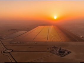 Potential is boundless: the world's largest solar power park is under construction. Almost $ 4 billion in investment will make Egypt a completely different country