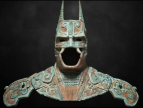 Found in ancient Mayan Batman: god-bat Kamazoco (Video)