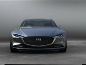 See what looks like the most beautiful concept car this year (Photo, Video)