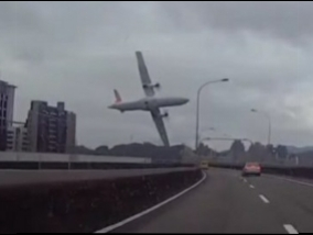 Taiwan broken airplane pilot mistakenly turned off the wrong engine (Video)