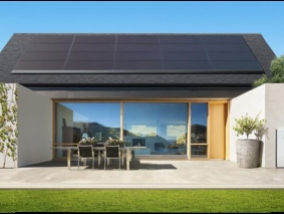 Elon Musk takes a new giant project - a huge decentralized electricity grid and a 250 MW virtual solar power plant