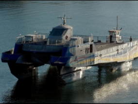 For sale Sea Slice - not swinging Lockheed Martin experimental warship (Video)